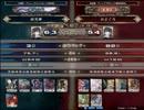 【LoVRe2】全国ランカー決戦 暗黒神 vs のどぐろ