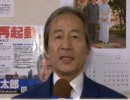 【新唐人】2013年 新年のご挨拶(3)