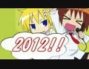 2012年 2chベストアニメランキング