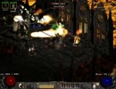 【Diablo2】レジ軽視装備タロンアサでCS攻略