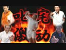 ラケモンBW2 VSチャンピオンシュロナ【松岡修造×シロナ戦】