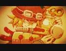 GUMI MV 「ナキムシロボ」