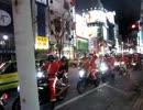 サンタライダーが渋谷駅前交差点に集合 2012.12.24