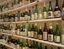 【スポット】日本の酒情報館