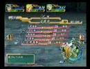 グランディアX レベル200ゼノス動画