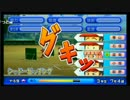 【パワプロ2012決】金で天才を買うとこうなる 1人目【世界の屁こき隊】