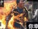 【新唐人】イギリス人が見た中国:あなたは幸せか thumbnail