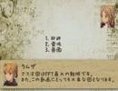 【ゆっくり】 呆れるほどハッピーなFFT Ch3 第9話 少女の躾け方 【FFT】