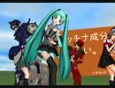 【MMD】レッショル&むせるズ第4弾「みんなむっせむせにしてあげる」 thumbnail