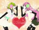 【ニコカラ】 Happy Synthesizer (on voca