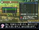 第81位:【東方】誘われてユクモ村 農場【MH】 thumbnail