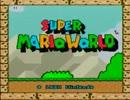 【実況】75歳の祖母に、マリオワールドをやってもらった【ステージ1】 thumbnail