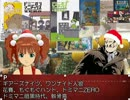 ゲームマーケットへ行ってきM@STER!【GM2012秋】 thumbnail