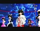 S07【MMD】イアイア★ナイトオブデザイア で 衣装カタログ・みみ子版2