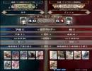 【LoVRe2】全国ランカー決戦 みや vs Zero thumbnail