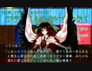 【東方人狼劇】リベンジ村―薔薇の下国3卓目―【1日目・中編】