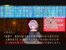 【東方人狼劇】リベンジ村―薔薇の下国3卓目―【1日目・後編】