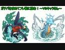 【ポケモンBW2】ガチパを求めてフレ戦に挑む!【VSキャラさん】 thumbnail