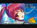 2chベストエロゲソング 2009 Re-order thumbnail
