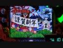 CRヱヴァンゲリヲン7 第五拾八回目 【パチンコ】
