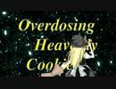 Overdosing Heavenly Cookie.mp4