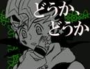 【手書き遊戯王ZEXAL】魔法使いの弟子 thumbnail