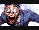 【ニコニコ動画】ケンガンアシュラ2巻表紙を描いてみたを解析してみた