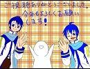 【KAITO】新年の挨拶やらV3の話やら【トークロイド】