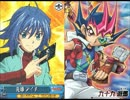 遊戯王5DXAL sm‐3  中編 【架空デュエル】 thumbnail