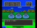 ドラクエ5 SFC版 ドラクエ4モンスターズ 実況付き その29 thumbnail