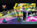 Wiiハンドルでマリオカート Part111【第3回ねうとん杯C-1】 thumbnail