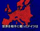 【HoI2】第二次世界大戦の主役は我々だ!最終回後編【ゆっくり実況】 thumbnail