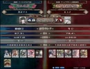 【LoVRe2】全国ランカー決戦 黒衣マト vs KAZ