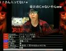 【ニコニコ動画】画伯×ファントムを解析してみた
