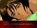 『サンパギータ』 見るドラマから、実況するドラマへ -3- thumbnail