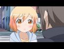 琴浦さん #1 「琴浦さんと真鍋くん」 thumbnail