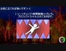 【ニコニコ動画】【AviUtl】 シーンチェンジセット スクリプトを解析してみた