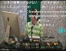 【ニコニコ動画】【淳の晩酌】おこなの?(´・ω・`)を解析してみた