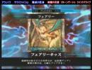 【LOV】日々魔種 その1【ロードオブヴァーミリオン】 thumbnail