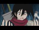 戦勇。 第2話「勇者、出会う。」 thumbnail