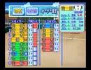 パワプロ2009栄冠ナイン実況プレイ【延長15】