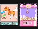 【TAS】ファミコンのマリオ3とカービィを同時にやってみた【ではない】 thumbnail