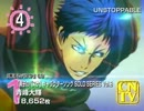 アニソンCD・アニメBD 月間売上ランキング (2012年12月度) 【CNTV】 thumbnail