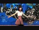 【愛川こずえさん】おでん☆マイライフ【グリーンバックだった】 thumbnail