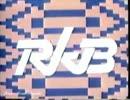 RKB毎日放送クロージング 1983年