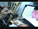 ささみさん@がんばらないOP【Alteration】をリコーダーで吹いてみた thumbnail