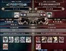 【LoVRe2】全国ランカー決戦 LALA vs むらまさ thumbnail