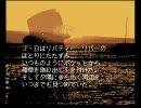 J.B.ハロルド殺人倶楽部 OP&ED