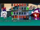 東方精霊遊戯 第06話