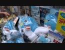 【ニコニコ動画】部長とカメラ 新年あけましておめでとう 2013 解説音声を解析してみた